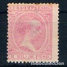 Sellos: ESPAÑA COLONIA CUBA 135* UNO DE LOS VALORES CLAVE (11€ APROX). Lote 136525866