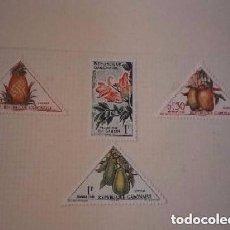 Sellos: REPÚBLICA GABONESA - LOTE DE 4 SELLOS NUEVOS. Lote 136598766