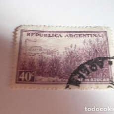 Sellos: SELLO CAÑA DE AZUCAR. Lote 136733618