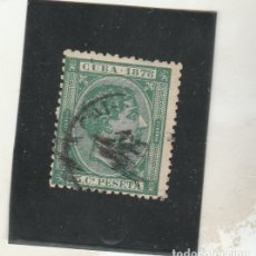 Francobolli: CUBA 1878 - EDIFIL NRO. 47 - USADO -. Lote 137639472