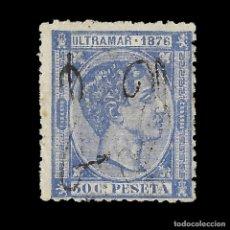 Sellos: PUERTO RICO. 1876. ALFONSO XII. 50C. ULTRAMAR. NUEVO. EDIF.9. SCOTT 9. Lote 139045746