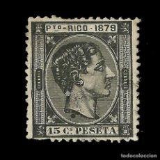 Sellos: PUERTO RICO. 1879. ALFONSO XII.15C.VERDE NEGRO. NUEVO. EDIF.25. SCOTT 25. Lote 139049566