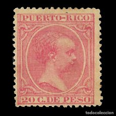 Sellos: PUERTO RICO.1890.ALFONSO XIII.20CT.MH EDIFIL 83. Lote 139085034