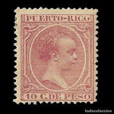 Sellos: PUERTO RICO. 1891-1892.ALFONSO XIII.10CT. CARMÍN. NUEVO*. EDIF.97 SCOTT 97. Lote 139086178