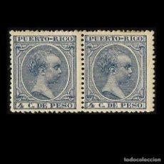 Sellos: PUERTO RICO. 1894.ALFONSO XIII.4CT. AZUL OSCURO.BLOQUE DE 2.NUEVO*. EDIF.109 SCOTT 109. Lote 139091922
