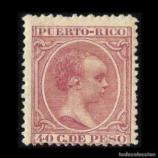 Sellos: PUERTO RICO. 1894.ALFONSO XIII.40CT.CARMÍN.NUEVO.EDIF.114 SCOTT 114. Lote 139092870