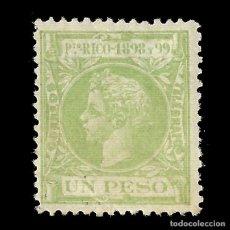 Sellos: SELLO ESPAÑA.PUERTO RICO.1898 ALFONSO XIII.1P.VERDE AMARILLO. NUEVO. EDIF.148. SCOTT 148. Lote 139117890