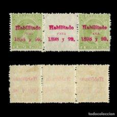 Sellos: PUERTO RICO. 1898. ALFONSO XII. HABILITADOS.2M. NUEVO. EDIF.Nº152 VARIEDAD SOBRECARGA.. Lote 139220522