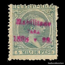 Sellos: PUERTO RICO. 1898. ALFONSO XIII. HABILITADOS. 4M.VERDE AZUL. NUEVO. EDIF.Nº156. Lote 139222846