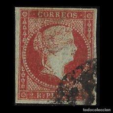 Sellos: ANTILLAS. 1855. ISABEL II.2R. CARMÍN OSCURO. USADO. EDIF.Nº3. Lote 139596118