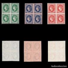 Sellos: ANTILLAS. 1864 ISABEL II.SERIE COMPLETA EN BLOQUES DE 4. NUEVO. EDIF.Nº10-11-12. Lote 139597950