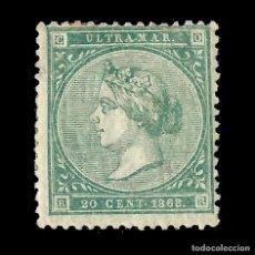 Sellos: ANTILLAS.1868 ISABEL II. 20C. DE E. VERDE. NUEVO.EDIF.Nº14. Lote 139598426