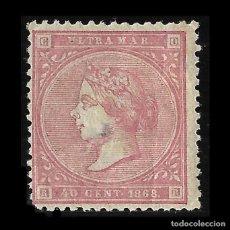 Sellos: ANTILLAS. 1868 ISABEL II.40C. DE E. ROSA PÁLIDO. NUEVO. EDIF.Nº15. Lote 139598650