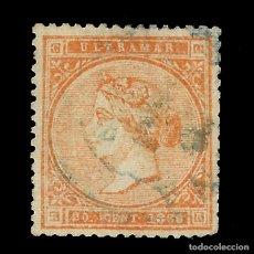 Sellos: ANTILLAS. 1869. ISABEL II. 20C. DE E. NARANJA. USADO. EDIF.Nº17. Lote 139598802