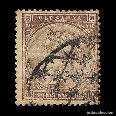 Sellos: ANTILLAS. 1869. ISABEL II. 40C. DE E. VIOLETA. USADO. EDIF.Nº18. Lote 139598930