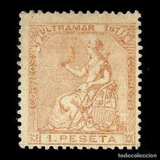 Sellos: ANTILLAS. 1871.ALEGORÍA DE ESPAÑA. 1 P. CASTAÑO AMARILLO NUEVO. EDIF. Nº24. Lote 139599870