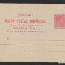 Sellos: FILIPINAS - ENTERO POSTAL ED Nº 3 AÑO 1881 . 2C. ALFONSO XII TIPO PELÓN. Lote 139644218