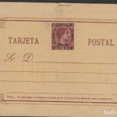 Sellos: FILIPINAS - ENTERO POSTAL ED Nº 2 AÑO 1879 . 3C. ALFONSO XII , HABILITADO . Lote 139644710