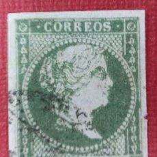 Sellos: COLONIAS ESPAÑOLAS, ANTILLAS. ISABEL II, 1856. 1 REAL, VERDE AMARILLENTO (Nº 5 EDIFIL). Lote 139925778