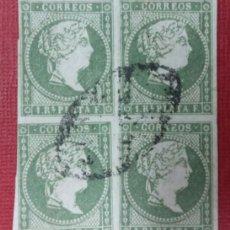 Sellos: COLONIAS ESPAÑOLAS. ANTILLAS. ISABEL II, 1856. 1 REAL, VERDE AMARILLENTO (Nº 5 EDIFIL). BLOQUE DE 4.. Lote 139927654