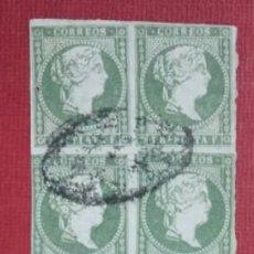 Sellos: COLONIAS ESPAÑOLAS. ANTILLAS. ISABEL II, 1856. 1 REAL, VERDE AMARILLENTO (Nº 5 EDIFIL). BLOQUE DE 12. Lote 139928266