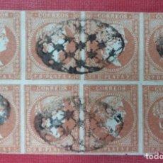 Sellos: COLONIAS ESPAÑOLAS. ANTILLAS. ISABEL II, 1856. 2 REALES, ROJO ANANJADO (Nº 6 EDIFIL). BLOQUE DE 8.. Lote 139928842