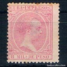 Sellos: EDIFIL 135* ESPAÑA COLONIA ISLA DE CUBA. Lote 140026602