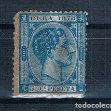 Sellos: ESPAÑA CUBA 44 NUEVO PERO VIEJECILLO CON GOMA DOS FOTOGRAFÍAS. Lote 140181638
