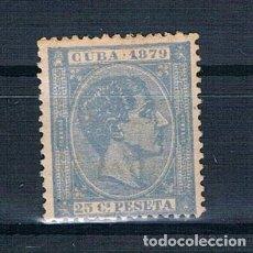 Sellos: ESPAÑA 1879 CUBA 53 NUEVO CON GOMA DOS FOTOGRAFÍAS. Lote 140184254