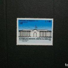 Sellos: HONDURAS-1990-Y&T PA 749/B**(MLH)-A 10%. Lote 140461182
