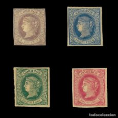 Sellos: CUBA 1866 ISABEL II. SERIE COMPLETA..NUEVO. EDIF.Nº13-16. Lote 140531770