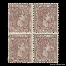 Sellos: .CUBA 1876 ALFONSO XII. 25C. VIOLETA CLARO. BLOQUE DE 4.NUEVO**. EDIF. Nº 36. Lote 140536054