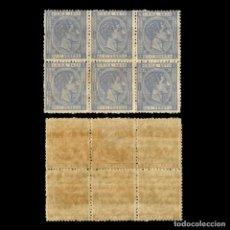 Sellos: CUBA 1879 ALFONSO XII.25C.BLQ 6.MN EDIFIL.53. Lote 140580350