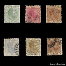 Sellos: CUBA 1882-1883. ALFONSO XII.SERIE COMPLETA. USADO .EDIF.Nº68-73. Lote 140586302
