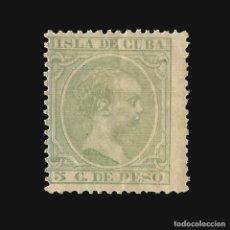 Sellos: CUBA 1890. ALFONSO XIII. 2 1/2 CT. VERDE CLARO.NUEVO*.EDIF.Nº114. Lote 140639142