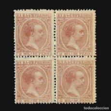 Sellos: CUBA 1890. ALFONSO XIII.2 M. CASTAÑO ROJO. BLOQUE 4.NUEVO.EDIF.Nº108. Lote 140642910
