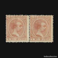 Sellos: CUBA 1890. ALFONSO XIII.4 M. CASTAÑO ROJO. BLOQUE 2.NUEVO*.EDIF.Nº110. Lote 140645230