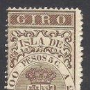 Sellos: Q546Q-SELLO CLASICO NUEVO**MNH PUERTO RICO COLONIA ESPAÑOLA 1883-1884,GIRO.SELLO FISCAL PUERTO RICO . Lote 141240654