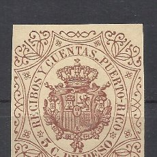 Sellos: Q546P-SELLO CLASICO NUEVO** PUERTO RICO COLONIA ESPAÑOLA 1878,LUJO.RECIBOS CUENTA.SELLO FISCAL PUERT. Lote 141241038