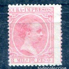 Sellos: EDIFIL 135 DE CUBA. 8 MIL AÑO 1894. NUEVO SIN GOMA. Lote 141512126