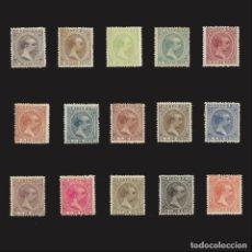 Sellos: PUERTO RICO 1896-1897. ALFONSO XIII.SERIE COMPLETA.. NUEVOEDIF.Nº115-129. Lote 141720138