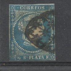 Sellos: ISABEL II ANTILLAS 1857 EDIFIL 7 USADO MATASELLO COLONIAL. Lote 142073342