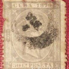 Sellos: CUBA. 1879, ALFONSO XII. 50 CTS. GRIS (Nº 54 EDIFIL).. Lote 142808538