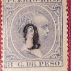 Sellos: PUERTO RICO. 1890, ALFONSO XIII. 8 CTS. ULTRAMAR (Nº 81 EDIFIL).. Lote 142823146