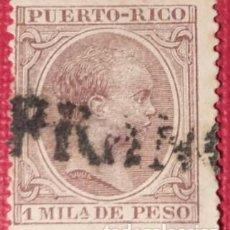 Sellos: PUERTO RICO. 1896-97, ALFONSO XIII. 1 MLA. CASTAÑO VIOLETA (Nº 116 EDIFIL).. Lote 142824114