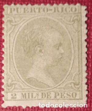 PUERTO RICO. 1896-97, ALFONSO XIII. 2 MLA. VERDE AMARILLENTO (Nº 117 EDIFIL). (Sellos - España - Colonias Españolas y Dependencias - América - Puerto Rico)
