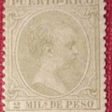 Sellos: PUERTO RICO. 1896-97, ALFONSO XIII. 2 MLA. VERDE AMARILLENTO (Nº 117 EDIFIL).. Lote 142824758