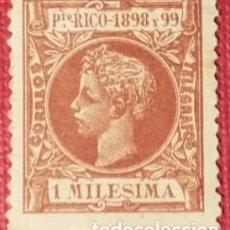 Sellos: PUERTO RICO. 1898, ALFONSO XIII. 1 MLA. CASTAÑO (Nº 130 EDIFIL).. Lote 142825034