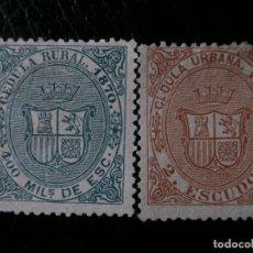 Sellos: ANTILLAS-ULTRAMAR-2 SELLOS-CEDULA RURAL Y URBANA-DIFICIL Y RAROS.. Lote 143177334