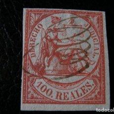 Sellos: ULTRAMAR-ANTILLAS-DERECHO JUDICIAL-100 REALES-RARO.. Lote 143178150